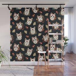Kitsune Mood Masks Wall Mural