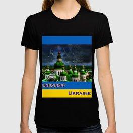 Domes of Trinity Cathedral, Chernigov, Ukraine T-shirt