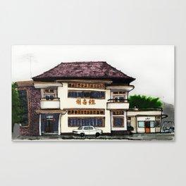 204 Telok Kurau Road Canvas Print
