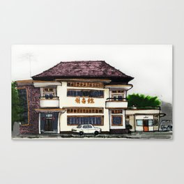 204 Telok Kurau Road Canvas Print