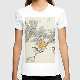 Fingered Citron and Bullfinch Japanese Bird Print, Imao Keinen, 1891 T-shirt