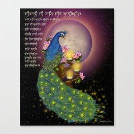 Diwali Night Canvas Print