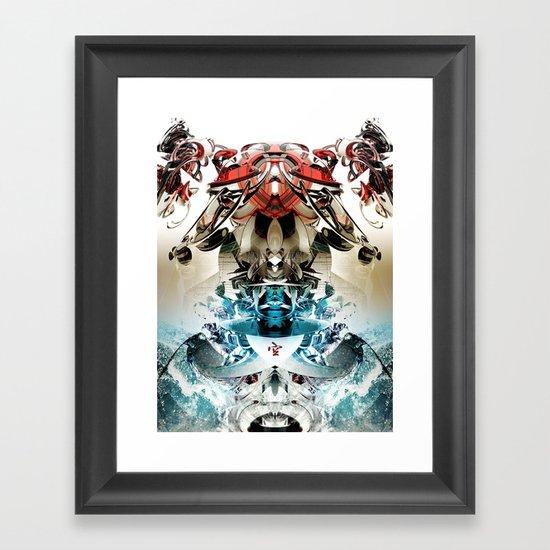 Vacío Framed Art Print