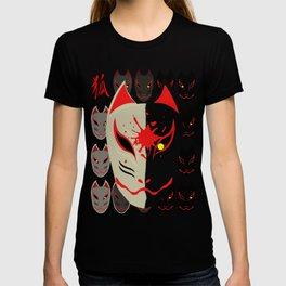 Japanese Fox Mask 2 T-shirt