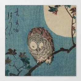 Vintage Japanese Owl Canvas Print