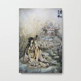 Aki No Ogawa (Creek with Bamboo) Metal Print