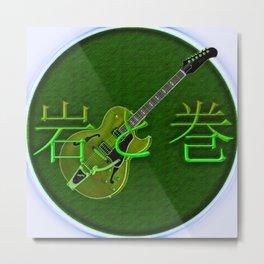 Rock & Roll Lost-in-Translation Metal Print