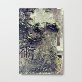 Mount Koya #8 Metal Print