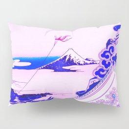 the template at asakusa remix in purple Pillow Sham