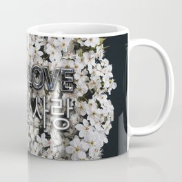 Fake Love White Floral Coffee Mug
