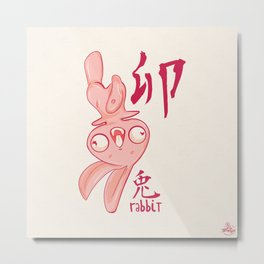 Year of the Rabbit Metal Print