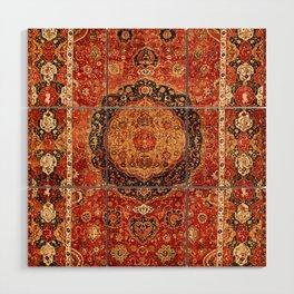 Seley 16th Century Antique Persian Carpet Print Wood Wall Art