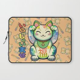 Maneki Neko Lucky Laptop Sleeve