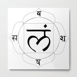 root chakra Muladhara Metal Print