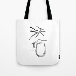 Wallen_Name_Abstract_Calligraphy_typo_Chinese Word_03 Tote Bag