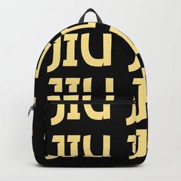 Jiu Jitsu Repeating Backpack
