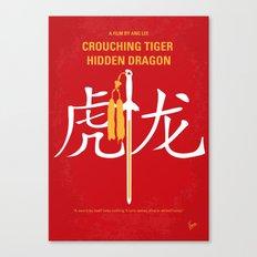 No334 My Crouching Tiger Hidden Dragon minimal movie poster Canvas Print