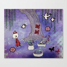 Xie-xie Canvas Print