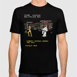 Kill Bill Arcade Game T-shirt