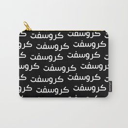 Crossfit Arabic Carry-All Pouch
