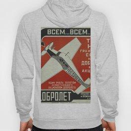 Vintage poster - Soviet Union Hoody
