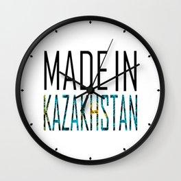 Kazakhstan Wall Clock