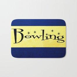 Bowling Bath Mat