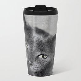 Finlay Travel Mug