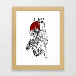The Samurai's Charge Framed Art Print