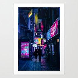 Jongro Couple Art Print