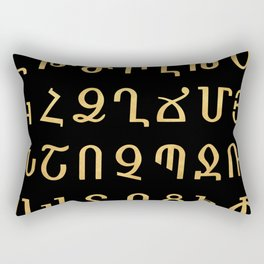 ARMENIAN ALPHABET - Black and Gold Rectangular Pillow