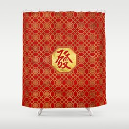 Prosperity Feng Shui Symbol  in bagua shape Shower Curtain
