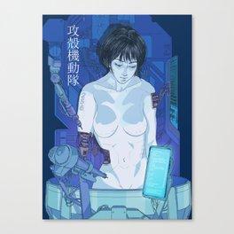 Yurei Canvas Print