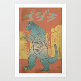 Him... Art Print