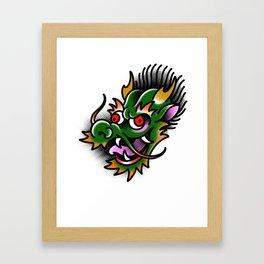 Hori Nori Framed Art Print