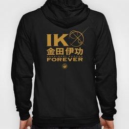 Forever IKO Hoody