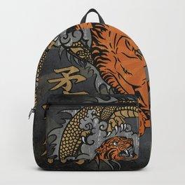 Jiu Jitsu Tiger and Dragon Art, Yin Yang, Martial Arts, Bjj Mma, Japanese Backpack