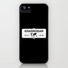 Krasnodar Krai with World Map GPS Coordinates and Compass iPhone Case