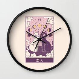 Lovers Wall Clock