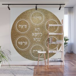 Passover - Pesach Seder Plate in Gold Wall Mural
