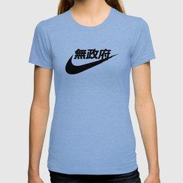 Anarchy Air - Black T-shirt