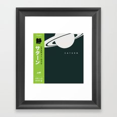 Saturn - Variant Framed Art Print