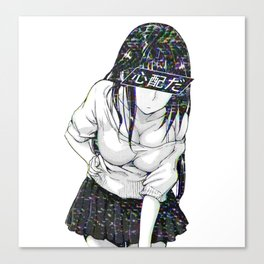 CONCENTRATE - SAD JAPANESE ANIME AESTHETIC Canvas Print