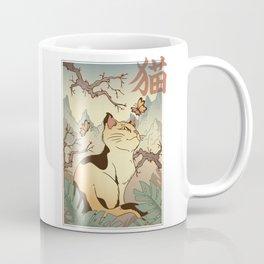 Cat Japanese Art Style Coffee Mug