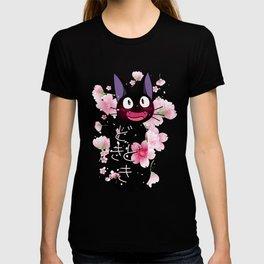 Doki - Doki T-shirt