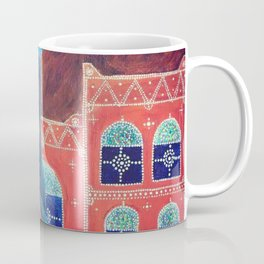 Balqees Alyemen Coffee Mug