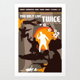 James Bond Golden Era Series :: You Only Live Twice Art Print