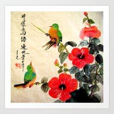 courting season Art Print