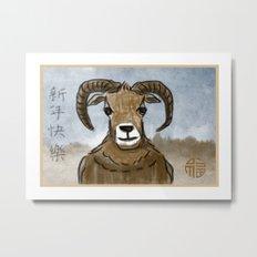 Year of the Ram Metal Print