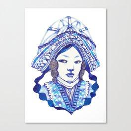 Baby Blue #3 Canvas Print